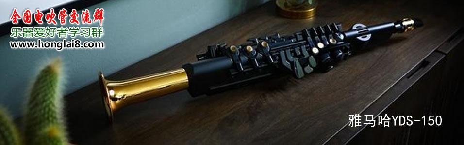 雅马哈YDS-150
